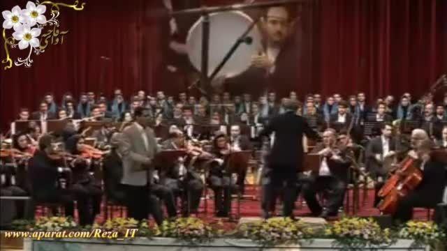 تصنیف زیبای«یاد تو»|جمال الدین منبری|ارکستر صدا و سیما