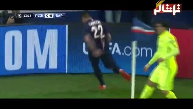 خلاصه بازی : پاریسن ژرمن 1 - 3 بارسلونا