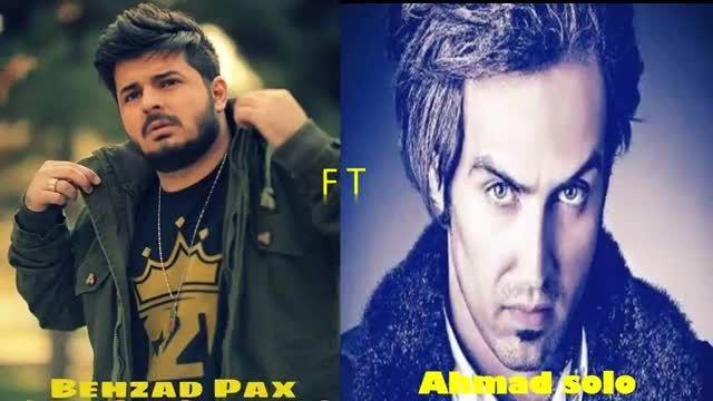 بهزاد پکس و احمد سولو............تــرس
