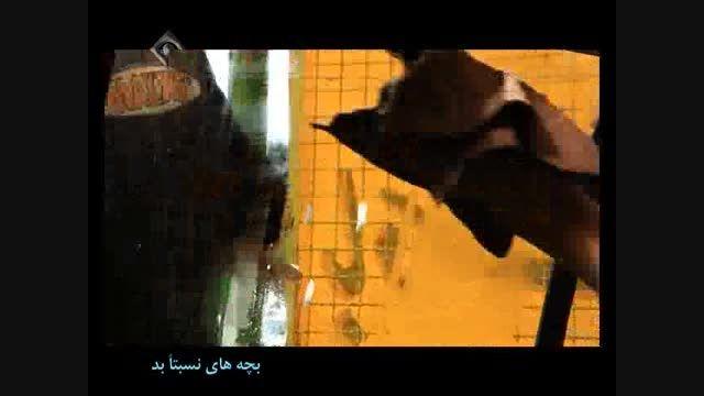 به یاد مرحوم علی طباطبایی-تیکه ای از بچه های نسبتا بد