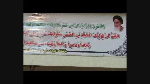 اقدام اعتراض آمیز هالاکاران اصفهان به جنایات آل سعود