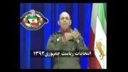 سریال نابغه ها - رستاخیز عقاب ایران قسمت سوم