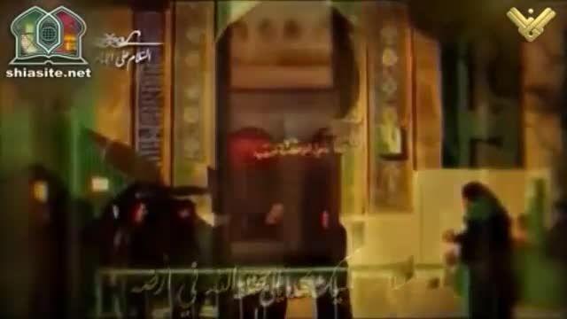 زیارت امام حسین ع _ سایت مرجع اعزام به عتبات