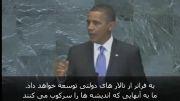 سخنان اوباما در مجمع عمومی سازمان ملل متحد