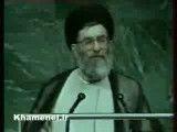 سخنرانی جالب و قدرتمند رهبر معظم انقلاب حضرت آیة الله خامنه ای در سازمان ملل در محكومیت ابرقدرتهای آن روز از جمله آمریكا