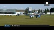 خودروی پرنده «ایروموبیل ۳.۰»