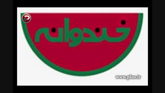 درخواست رسمی رامبد جوان برای دعوت احمدی نژاد به خندوانه