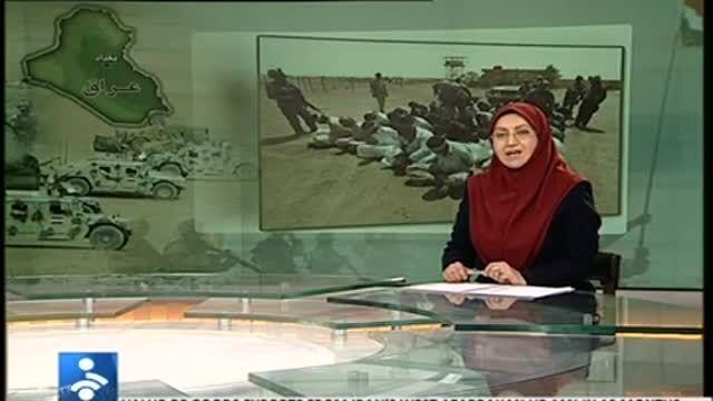 هلاکت 50 تروریست داعشی در الرمادی
