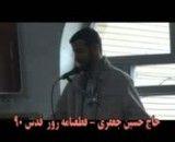 حاج عمار - قطع نامه روز قدس 90