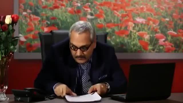 طنز دکتر روانشناس مهران مدیری