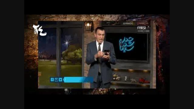 حمله و توهین فارسی وان به بازیگر محبوب سینما حسام نواب