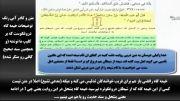 رسوایی دیگر بر مسلمان موحد