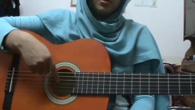 گیتار اپارات