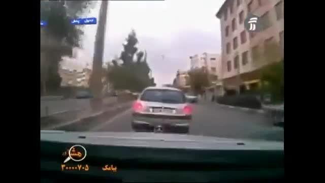 تعقیب و گریز با خودرو پلیس در تهران.