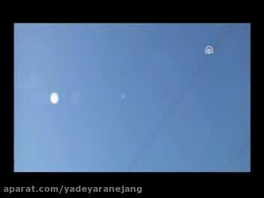 لحظه سقوط جنگنده  روسی در مزر ترکیه و سوریه