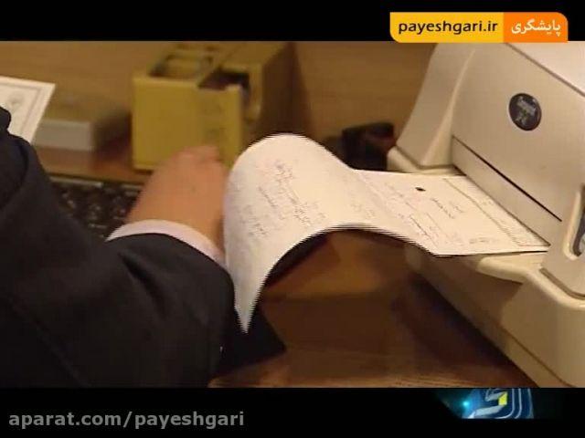 تعیین تکلیف حساب های بانکی نامشخص