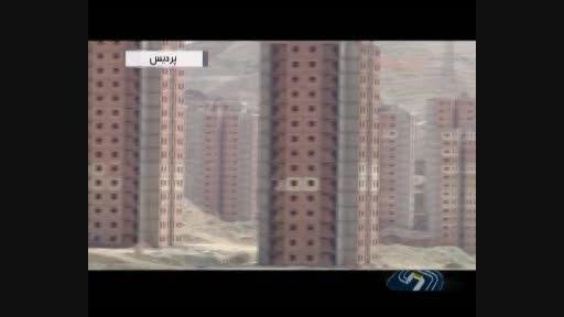 کمک هزار میلیاردی برای تکمیل مسکن مهر