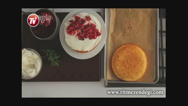 کیک توت فرنگی؛ کیک خانگی سریع و خوشمزه/قنادی تی وی پلاس