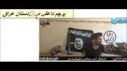 جنایت داعش در کردستان عراق بروایت تصویر (1) سوریه