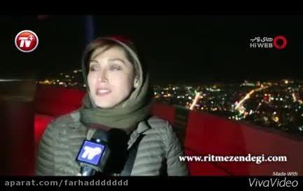 مصاحبه دیدنی مهتاب کرامتی در بالای برج