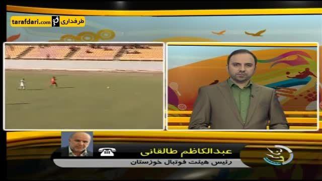 آخرین وضعیت فروش امتیاز فولاد نوین به استقلال خوزستان