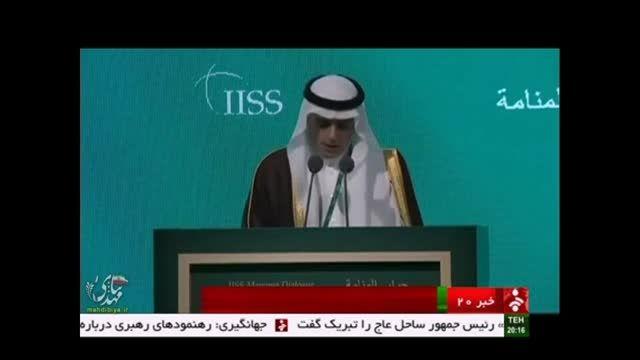 جدیدترین موضع ضدایرانی وزیر خارجه عربستان