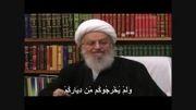 با غیر مسلمانان چگونه برخورد کنیم؟