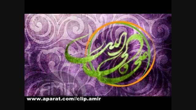 تبریک ولادت امام علی علیه السلام