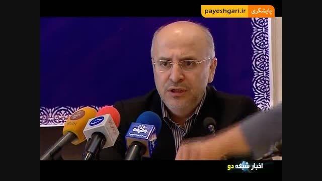تولید لباس ایرانی، توزیع با برند خارجی