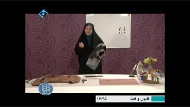 آموزش تکه دوزی روی مانتو توسط خانم عمرانی