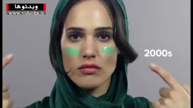 حجاب دختران ایران در صد سال اخیر به روایت غربی ها