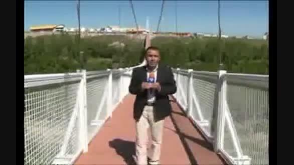 افتتاح طولانی ترین پل معلق خاورمیانه در مشکین شهر