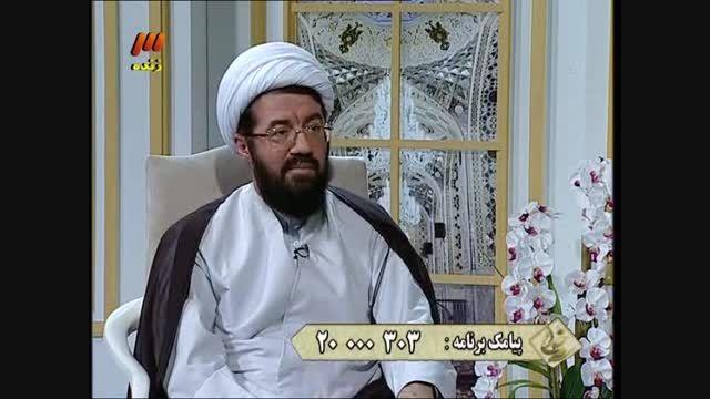 حکایت مسجد جمکران حقیقت دارد؟(مهم)