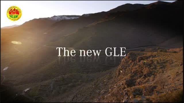 فیلم کوتاه محصول جدید مرسدس بنز، GLE 63S