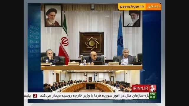 نشست پیگیری مصوبات سفرهای استانی رهبری در بانک مرکزی