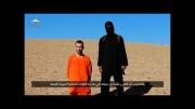داعش سومین نفر را سر برید، چهارمی را معرفی کرد