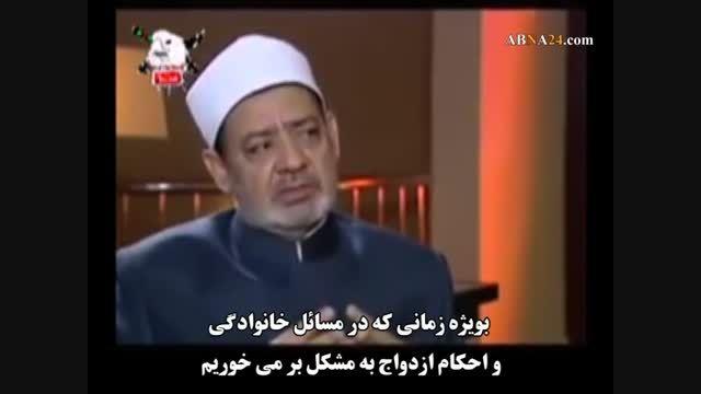 شیخ الازهر: مذهب تشیع مشروع است و از آن کمک می گیریم