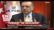 آیا رجب طیب اردوغان از شیعیان عذرخواهی خواهدکرد؟؟؟