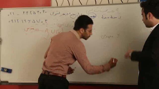 مهندس بنائی مشاور رتبه های برتر و دکتر شیخی رتبه برتر