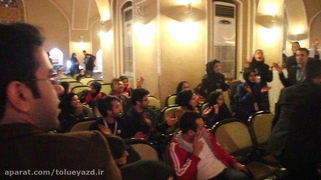 برگزاری اردوی مختلط در دانشگاه آزاد یزد