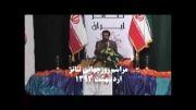 مراسم روز جهانی تئاتر با حضور همتی بوشهری- اردیبهشت 93