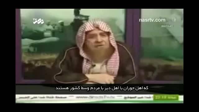 مبلغ وهابی:ما می خواهیم سپاه سفیانی باشیم