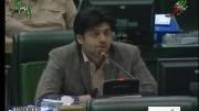 موافقت محمد دامادی (نماینده مجلس) با درخواست آقای لاهوتی