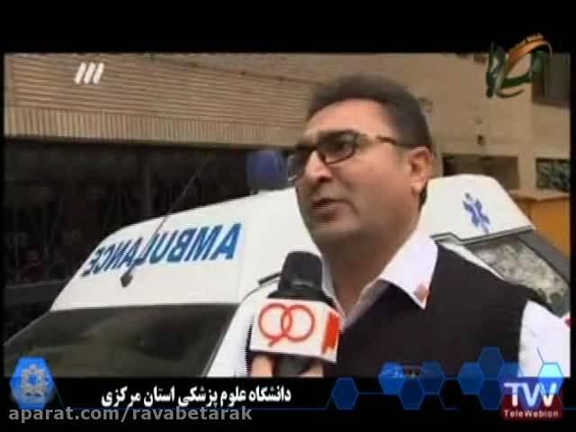 برنامه نود -شبکه3-17 آذر -عدم امدادرسانی آمبولانس خصوصی