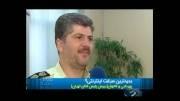 جدیدترین روش سرقت اینترنتی در ایران