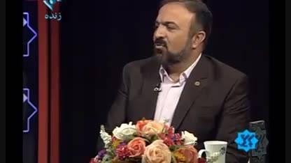 زنگنه وبابک زنجانی