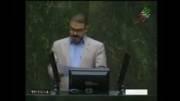 دومین نطق دکتر سید راضی نوری نماینده مردم شوش در مجلس