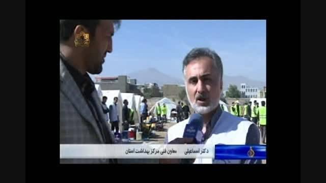 رزمایش بهداشتی درشرایط اضطراری مرکز بهداشت استان مرکزی