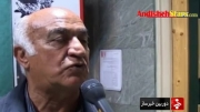 نقد و بررسی جلسه کانون مربیان فوتبال ایران