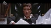 """سکانسی از فیلم """"صورت زخمی"""" ساخته """"الیور استون"""""""